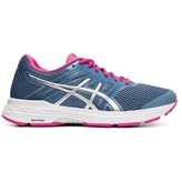 Asics GEL EXALT 5 W GREY FLOSS